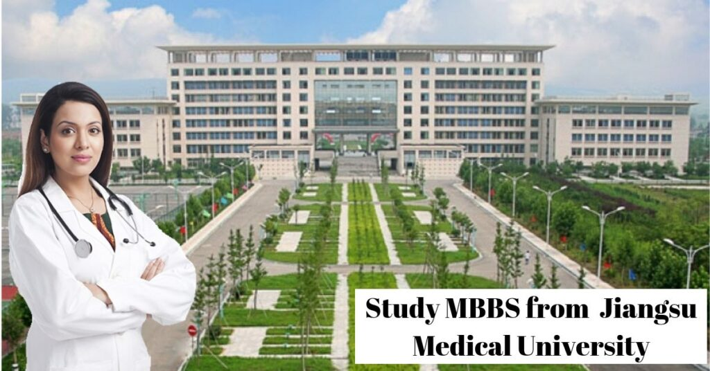 Study MBBS from Jiangu Medical University
