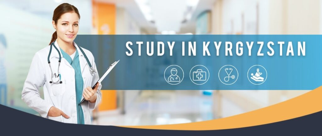 Study in Kyrgyzstan